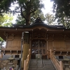 和歌山県[立里荒神社(たてりこうじんじゃ)]までツーリング