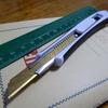 【カッターナイフの正しい使い方】文房具は使い方を熟知して安全に使おう!