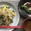 【塩麹で一汁一菜】市販のカット野菜でササッと作る簡単!あっさり焼きそば