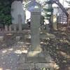 遊行寺とおぐり@遊行寺宝物館
