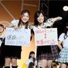 SKE48 新曲タイトルは略してパンチラ⁉︎