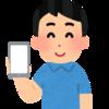 今日2/9(日)の生徒の話ほかあれこれ【発達障がい・学習塾】ふぉるすりーるブログ2020/02/09②