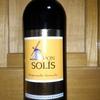 今日のワインはスペインの「ドン・ソリス レッド」1000円以下で愉しむワイン選び(№89)