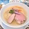 貝と鶏の出汁スープ【ヌードルズキッチンガナーズ】@新丸子