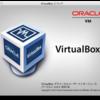 VirtualBox Extension Packのインストールに失敗するバグが修正された