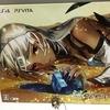 〈プレミアム限定版〉Fate/EXTELLA VELBER BOXを開封してみました!!