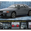日産『GT-R』と『フェアレディZ』の誕生50周年を記念した年賀状が発売