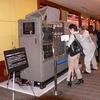 1955年 日興証券がUNIVAC機を導入したいきさつ