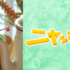 懐かしの名作アニメ!家族で楽しめる人気キッズアニメ6選【子供向けアニメ】
