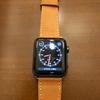 Apple Watch には革バンドも合うよ
