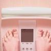 体重が増えた日の対策とは