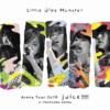 【リトグリ】『Little Glee Monster Arena Tour 2018 - juice !!!!! - at YOKOHAMA ARENA』の初回限定盤ブルーレイ&DVDを最安値(送料無料)で予約する!