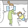 寝かしつけ 子よりも先に 寝落ちする(1歳)
