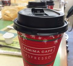★ファミマのコーヒー