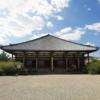 【奈良観光】国宝・元興寺 極楽坊本堂