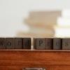 CentOS7でWordpress環境を導入する方法