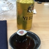 Test Engineers Meetup #1に行ってきた