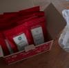 2018年福袋③~人気のルピシアの紅茶の詰め合わせ、1年は持ちそうな量です。