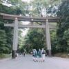 🔥集大成最後のオナ禁62日目🔥