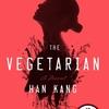 不実な美女か貞淑な醜女(ブス)か? 『菜食主義者』とThe Vegetarianを読んでみた