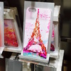 Apple Store札幌店の移転先はパセオ?!(虚構新聞風味)