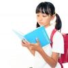 校則の目的は児童の個性を伸ばすこと