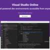 【C#】Visual Studio Online がアツい件