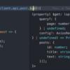 TypeScript と aspida で型安全に Vue.js の開発をしている話 #GameWith #TechWith