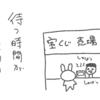 エドモンド本田型ブログとザンギエフ型ブログ