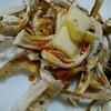 「椎茸の軸」を食べてみた。予想外の味にビックリ。
