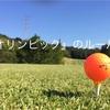 【わかりやすい】ゴルフ の「オリンピック」ルール