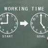 1日8時間労働は長すぎる。時代遅れな理由