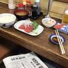 労働者系食堂で朝飲み