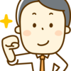 【株式投資】楽天証券の使い方 投資初心者が半年使って分かった便利な機能