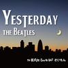 ビートルズといえば「イエスタデイ」(Yesterday)  ②演奏にトライ!
