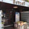 地元人の行きつけ!バンコクの穴場ローカルフード店
