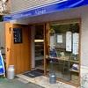 チーズ好きは是非! 神楽坂チーズ専門店「アルパージュ」