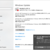 2019年05月の Microsoft Update (定例) 2019-05-15