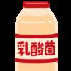 森永マミーに牛乳を足してみたら、ちょう懐かしい味になった。
