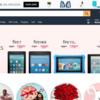 アメリカのアマゾン(Amazon.com)に登録しよう!