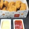 マクドナルドの新作ナゲットソース2つ食べ比べ!【たまごタルタルソース&ガーリックトマトソース】
