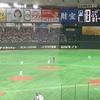 第90回都市対抗野球大会観戦
