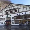 【オススメ5店】日光・鹿沼(栃木)にある懐石料理が人気のお店