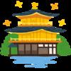 【地図あり】京都でマルコの無料試着体験ができる店舗一覧。市内数店舗と舞鶴にも1店舗!