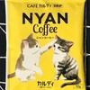 【247】NYAN Coffee