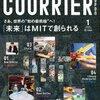 COURRiER Japon (2012-01) / 特集: 「未来」はMITで創られる