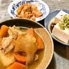 肉じゃが (中国妻料理)