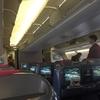 ペナン黒田、タイ航空のビジネスクラスでマレーシア渡航