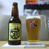 TK Brewing 「Session With You」