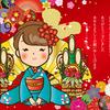 謹賀新年「ご繁栄を願い・・・」